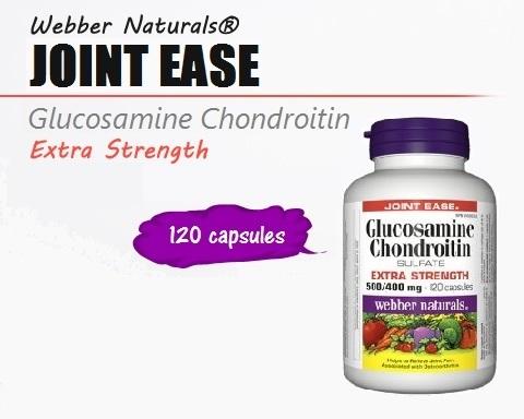 Glucosamine葡萄糖胺