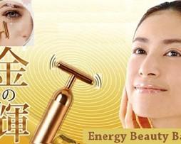 Beauty Bar 1468475261994